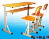 双人双层斗式升降课桌