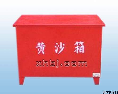 香河板金网提供生产黄沙箱(立)厂家