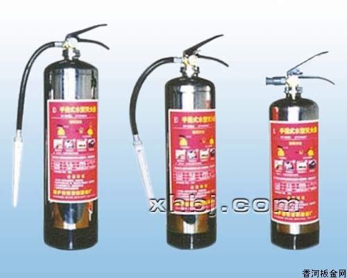 香河板金网提供生产不锈钢水型灭火器厂家