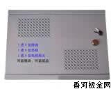 电话组线箱规格