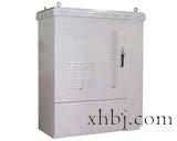 热交换型户外通信机柜