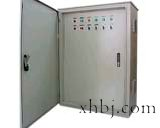 户外型控制柜
