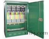 动力配电网用电缆分线箱