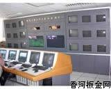 弧型电视墙、弧型控制台