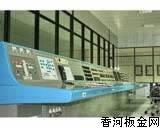 海南广播发射台控制台
