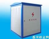 综合配电装置箱