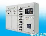 GGD型低压分路柜