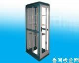 经济型框架式网络机柜