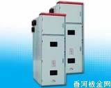 10kv高压配电柜厂家