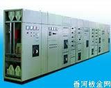 XGK6低压配电控制柜