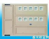 HKB电表箱