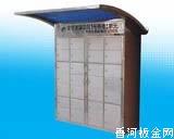 不锈钢落地式信报箱