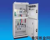 GCS型低压抽出式成套开关设备开关柜