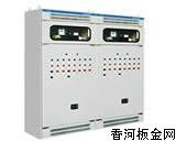 GXL-21型交流低压动力配电箱