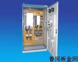 MCC变频器控制柜厂家