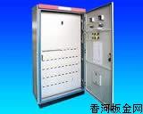 SGL型交流低压配电柜