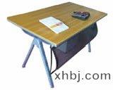 北京阅览桌