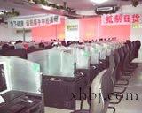 南京网吧桌厂家