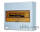 安全型终端配电箱