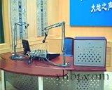 北京大学直播桌