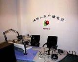 洛阳人民广播电台直播桌