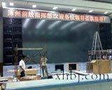 涿州前线指挥部电视墙