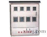 多户型电表箱