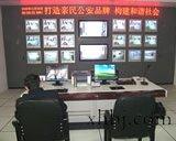 浙江高品质监控墙