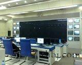 云南电视墙和操作台