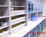 治疗室操作台