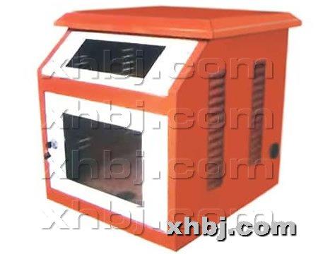 香河板金网提供生产KTV点歌桌厂家