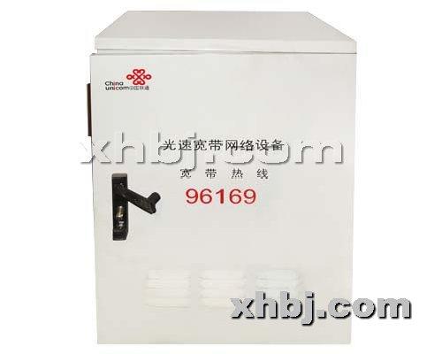 香河板金网提供生产联通宽带配电箱厂家