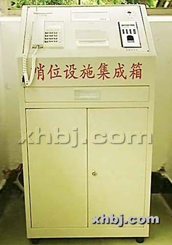 香河板金网提供生产设施集成箱厂家