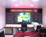 吉林分局指挥中心监控墙