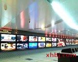 多孔转角电视墙