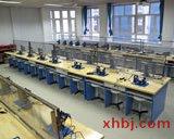 8工位控制台