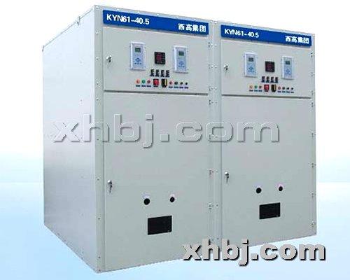 香河板金网提供生产金属封闭铠装移开式开关设备厂家