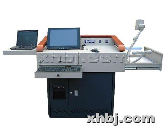 香河板金网提供生产多媒体钢制教学讲台厂家