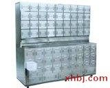 不锈钢中药柜68屉、厚面柜