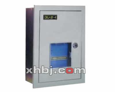 公共用电均分器箱