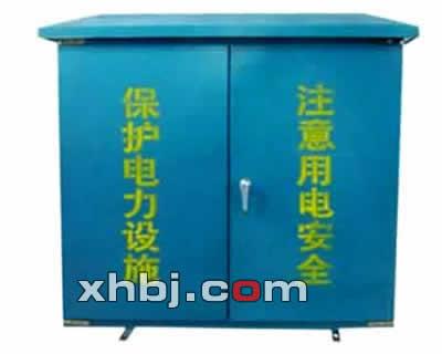 XL-21型户外防雨动力柜