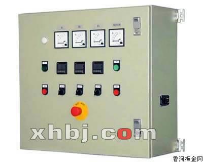 XXK控制配电箱