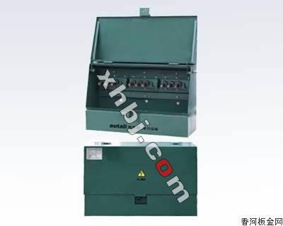 母排型连接电缆分支箱(美式)