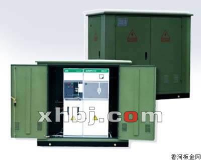 六氟化硫电缆分支箱