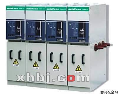 模块化六氟化硫环网柜
