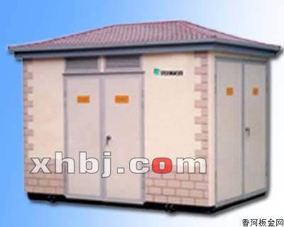 紧凑型箱式变电箱