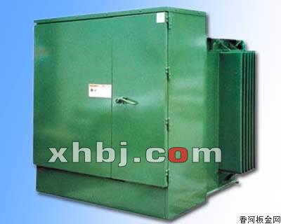 美式箱式变电箱