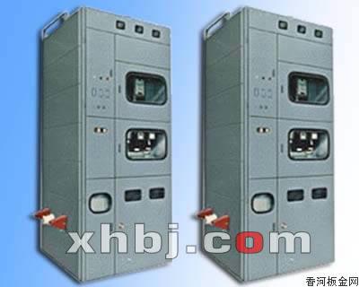 系3.6~12kv三相交流50hz的户内成套配电柜体.