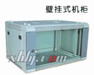 壁挂式机柜