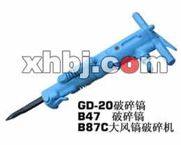 B87C破碎机(大风镐)